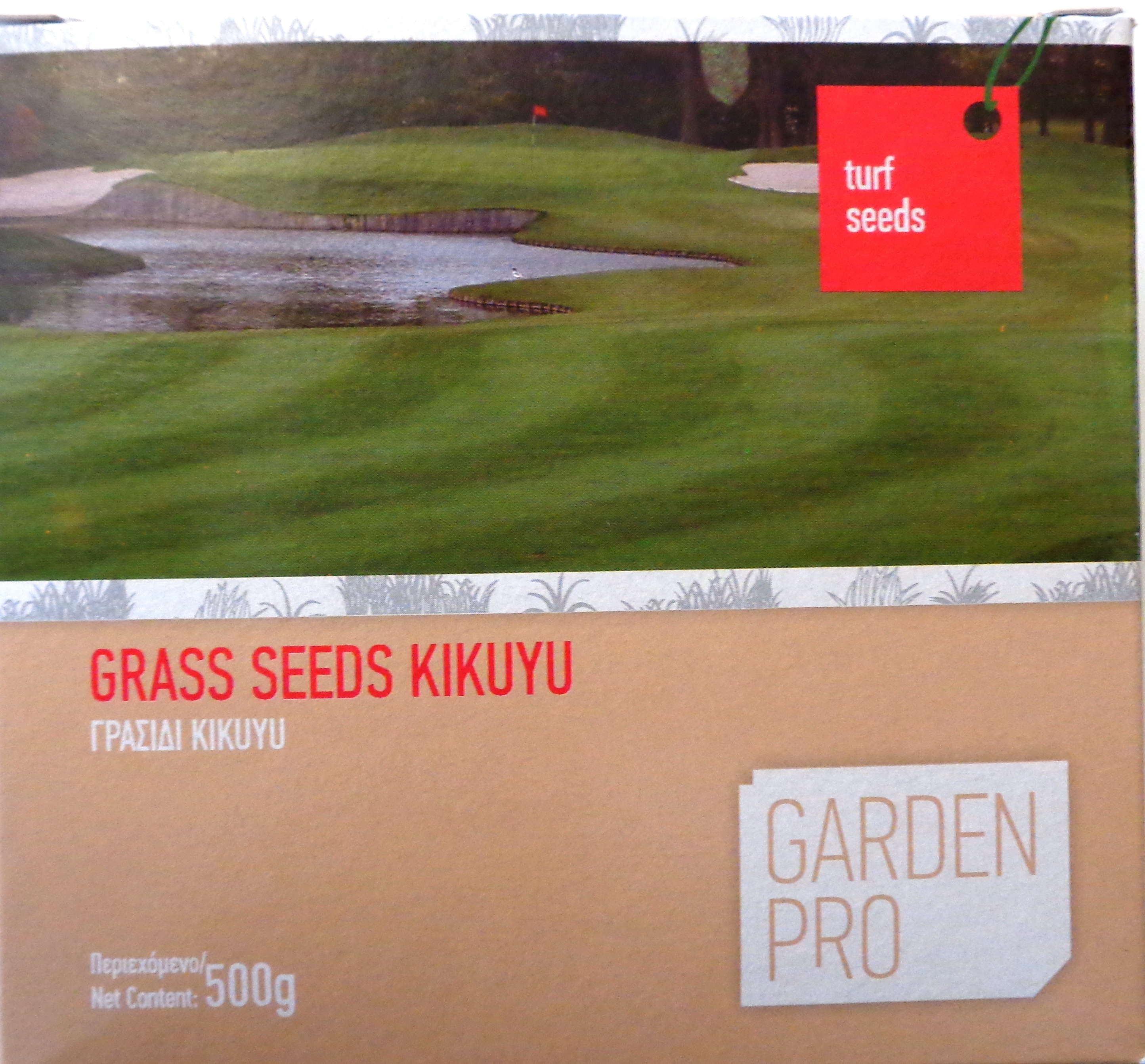 Kikuyu Gr Seed 500