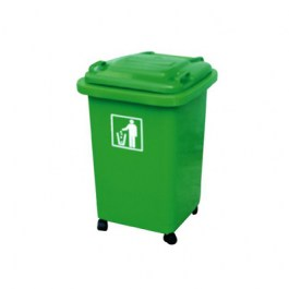 50-l-rubbish-bins