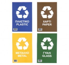 GENERAL RECYCLE STICKERS