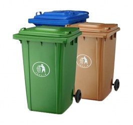 GENERAL RECYCLING BIN (DUSTBIN) 120L GT120ABL