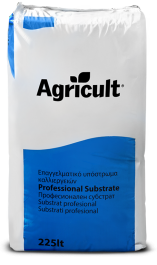 cultivation-substrate-with-black-peat