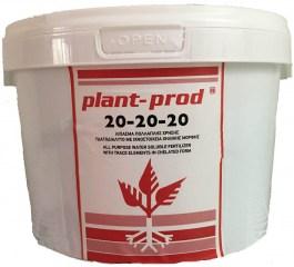 pland-prod-20-1a4