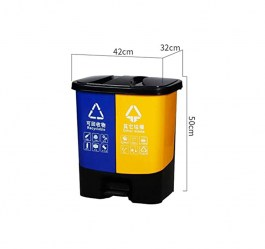 recycle-plastic-dustbin-yellow--blue-40l4