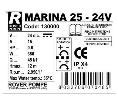 Rover Marina Water Pump 25 24v Detail